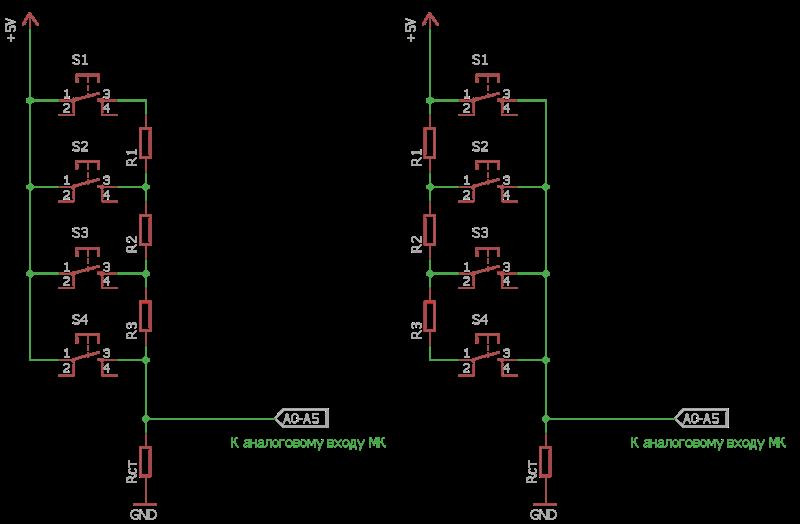 Подключение нескольких кнопок к одному аналоговому входу
